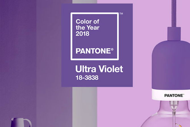 5 Ways to Incorporate Ultra Violet in Your Interior Design